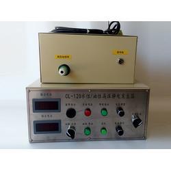 油浸式高压静电发生器-端州区昌隆涂装配件经营部-口碑好的喷涂高压静电发生器提供商图片