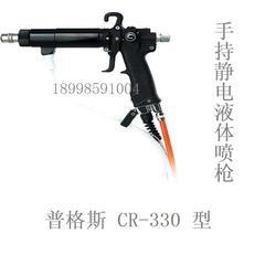 手动静电喷枪-肇庆哪里有质量好的静电液体喷枪图片