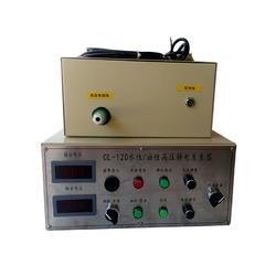 120KV高压静电发生器-端州区昌隆涂装配件经营部-口碑好的喷涂高压静电发生器提供商图片