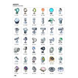 水下灯厂家-高质量的水下灯出售图片