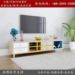 全铝家具型材厂家供应简约铝合金电视柜成品来图定制型材直销图片