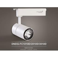 双头轨道灯-哪里可以买到物超所值的LED导轨射灯图片