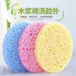去角质清洁卸妆棉洁面粉扑柔软舒适洗脸扑海棉图片