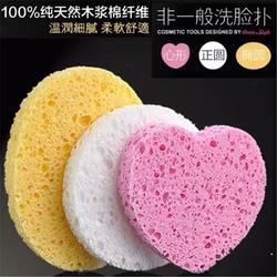 天然纤维木浆棉洗脸扑 心形沐浴清洁海绵 粉扑洁面粉扑图片