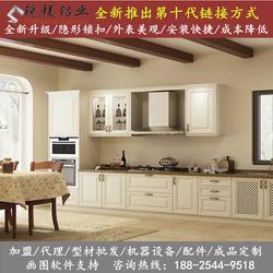 全铝家居加盟 铝合金家具定制橱柜铝型材浴室柜型材厂家供应图片