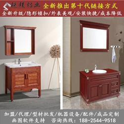 新款铝合金浴室柜上市全铝卧室电视柜家具铝材图片