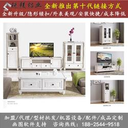 厂家可定制铝材家具铝合金鞋柜全铝厨房柜橱全铝家具