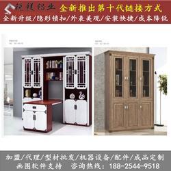 全铝家具铝材橱柜鞋柜衣柜浴室柜铝合金型材图片