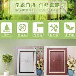 全铝家居铝材 铝合金整体浴室柜家具铝型材厂家图片