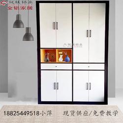厂家直销全铝鞋柜 欧式全铝家具定制储物柜鞋柜图片