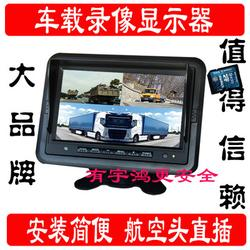 带sd卡录像车载显示器 7寸监控录像一体机 4路监控图片