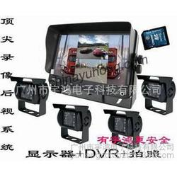 4路校车监控系统 倒车监控录像系统 监视器内置DVR 触发拍照图片