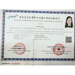 内蒙古母婴护理培训机构-从业资格证培训费用情况图片