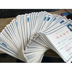 本科报考条件-物联融合教育咨询提供信誉好的学历教育图片