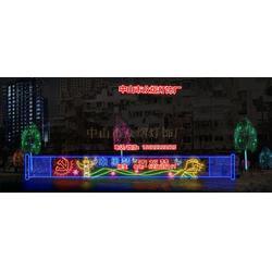 众熠主营101款高1.8米宽80公分LED造型灯 圣诞灯图片