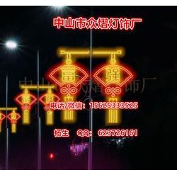 街道亮化装饰灯-城市照明LED路灯系列-旅游区亮化装饰灯具图片