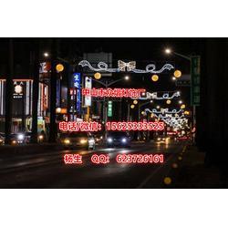LED红灯笼,LED中国结厂家,LED圆球滴胶灯,LED过街灯,LED街道灯图片