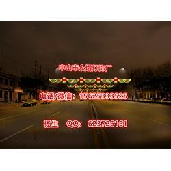 街道装饰亮化 信誉保证团花簇锦灯杆图片