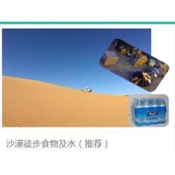 宁夏腾格里沙漠穿越-开拓者拓展教育-有口碑的宁夏沙漠穿越公司图片
