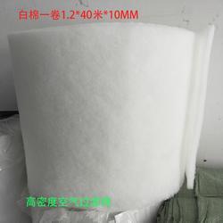廠家定制烤漆房過濾棉 無紡布空氣過濾棉 耐日光 成本低 風口棉圖片
