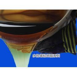 樹脂固化劑-肇慶物超所值的醇溶性樹脂推薦圖片