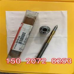 喷油器3071497维修用件3052222柱塞付图片