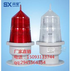 GZ-155LED中光強航空障礙燈長壽命航標燈圖片