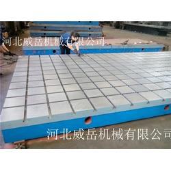 威岳厂家销售铸铁T型槽平台,严格把控生产,型号更全,质量优图片