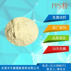PPS粉 PR11 美国菲利普PR11 PPS粉PR11 耐高温260℃图片