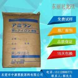 日本东丽PA66 CM3004G30 玻纤30%阻燃V0图片