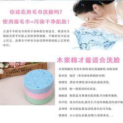 厂家直销 吸水洗澡木浆纤维海棉 美容木浆棉洗脸扑卸妆海绵定制图片