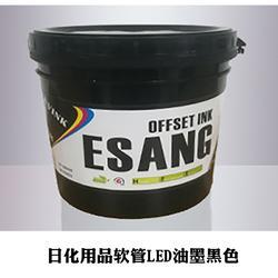 塑料油墨厂家供应PE,PP、PET、UV丝印墨 UV网印油 环保LED丝印油墨供应商图片