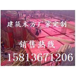 建筑木方供应商,建筑模板公司,原木加工厂图片
