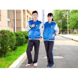 中學生校服市場-他衣她服飾,專業的中學生校服供應商圖片