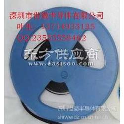 QX5305大功率LED灯升压恒流驱动控制器图片