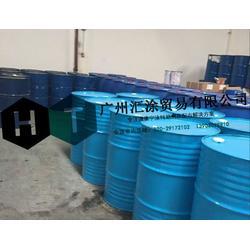 水性硅烷偶联剂ofs-6040代理商