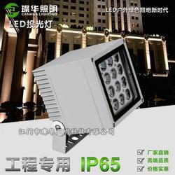 9W方形LED投光灯-亮化工程景观灯-户外工程景观灯图片
