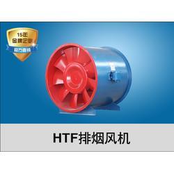 哈尔滨消防排烟风机-德州区域有品质的HTF排烟风机图片