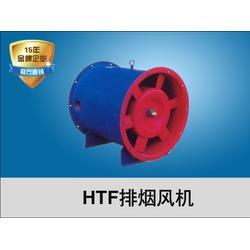 武城消防排烟风机-实惠的HTF排烟风机上哪买图片