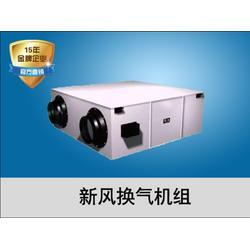 北京新风换气机厂家-山东销量好的新风换气机生产厂家图片