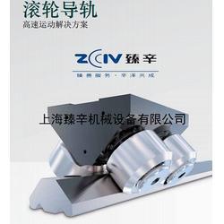 ZCIV矩形导轨ZCIV方轨ZCIV平轨图片