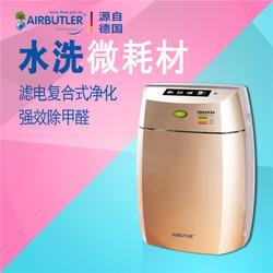 室内空气净化器质量-室内空气净化器哪家好-义允供