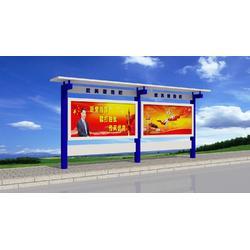 宣传栏 候车亭 广告牌生产厂家 量大从优发货快捷图片