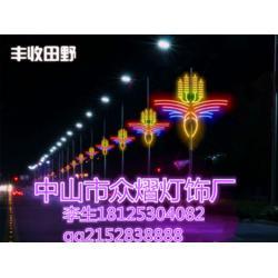 众熠2019中国梦灯杆造型路灯亮化工程灯街道景观亮化厂家现货直销图片
