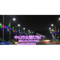众熠定制2019新型节日装饰灯 灯杆图案灯 LED过街灯 路灯杆中国梦造型灯图片