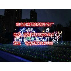 水母造型景觀燈 發光水母造型,水母燈光節必選 廠家直銷圖片