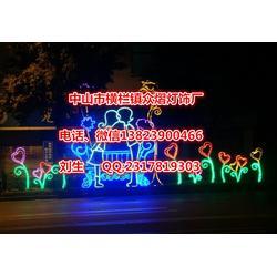 大型灯光节造型灯创意户外彩灯户外景观LED花灯灯饰设计厂家