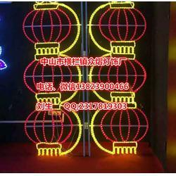 灯供应LED灯笼灯笼专用灯图片