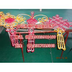LED灯带中国结过街造型 定制设计灯笼造型灯图片