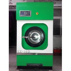 二手水洗机二手干洗店设备水洗机低价出售图片